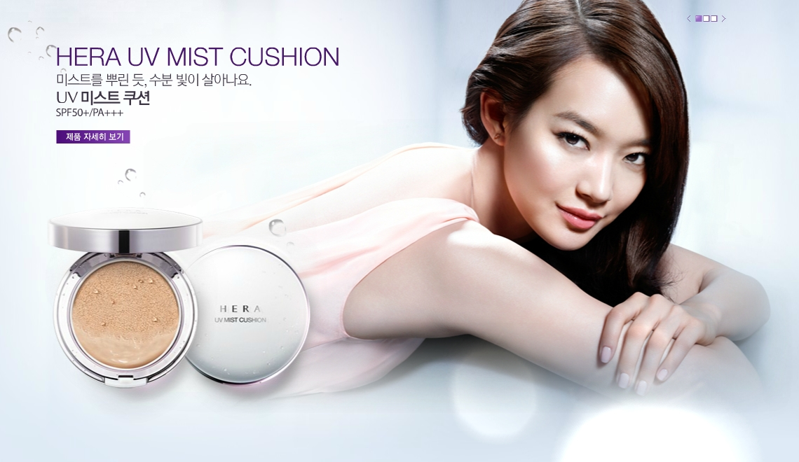 hera-uv-mist-cushion-1