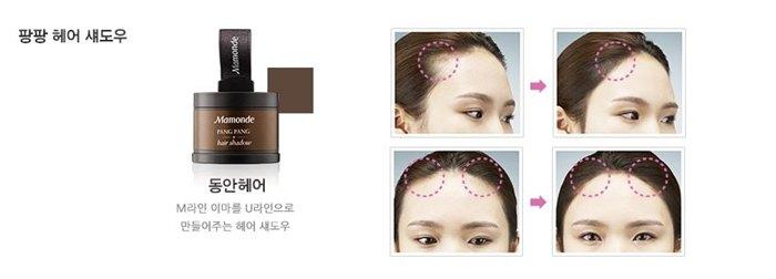 [ Mamonde ] Pang Pang Hair Shadow 4g, Korean Best Cosmetics tgiwholesale02