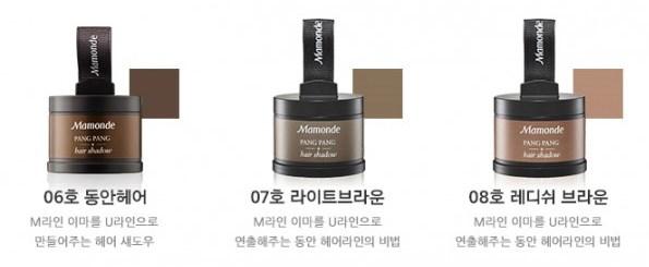 mamonde-pang-pang-hair-shadow