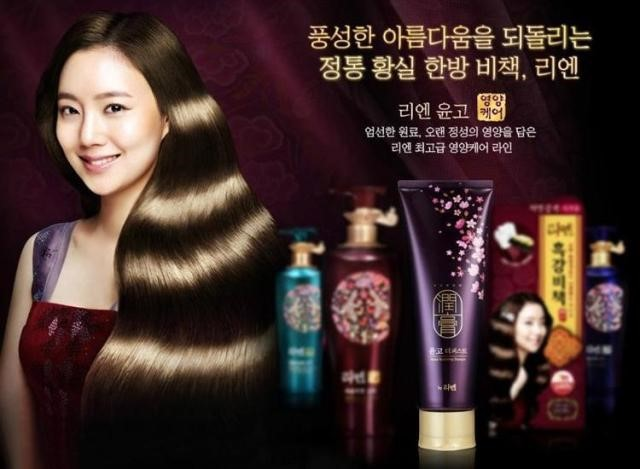 _Korea_Shampoo_YUNGO_THE_FIRST_HAIR