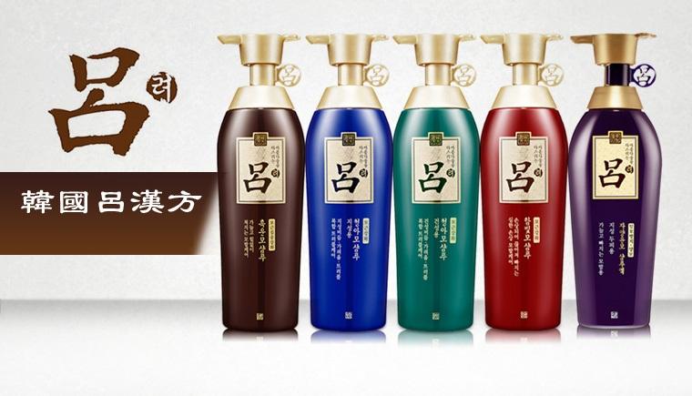 ryeo-shampoo-all-2