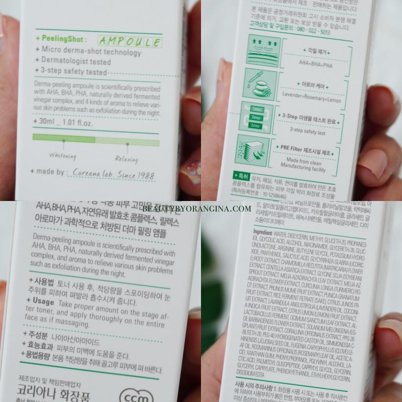 coreana ample n peeling shot