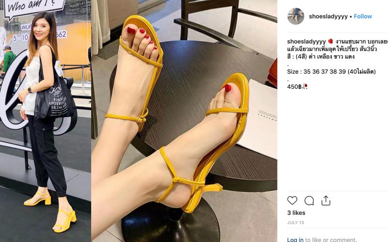 รองเท้า ชิคๆ