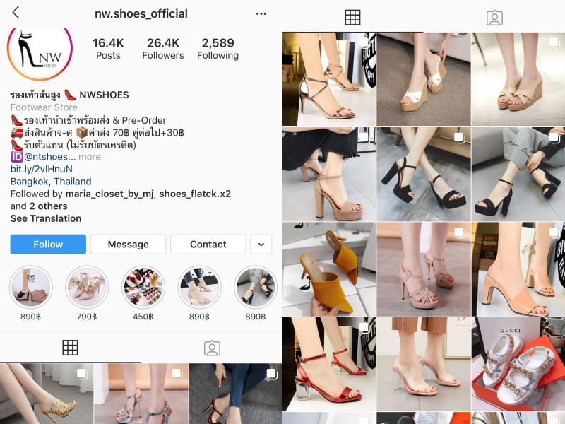 รองเท้าแฟชั่นผู้หญิง 2019