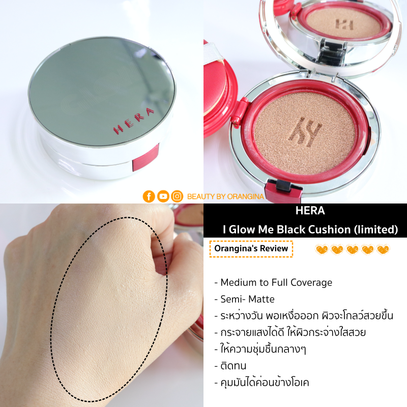 hera i glow me black cushion