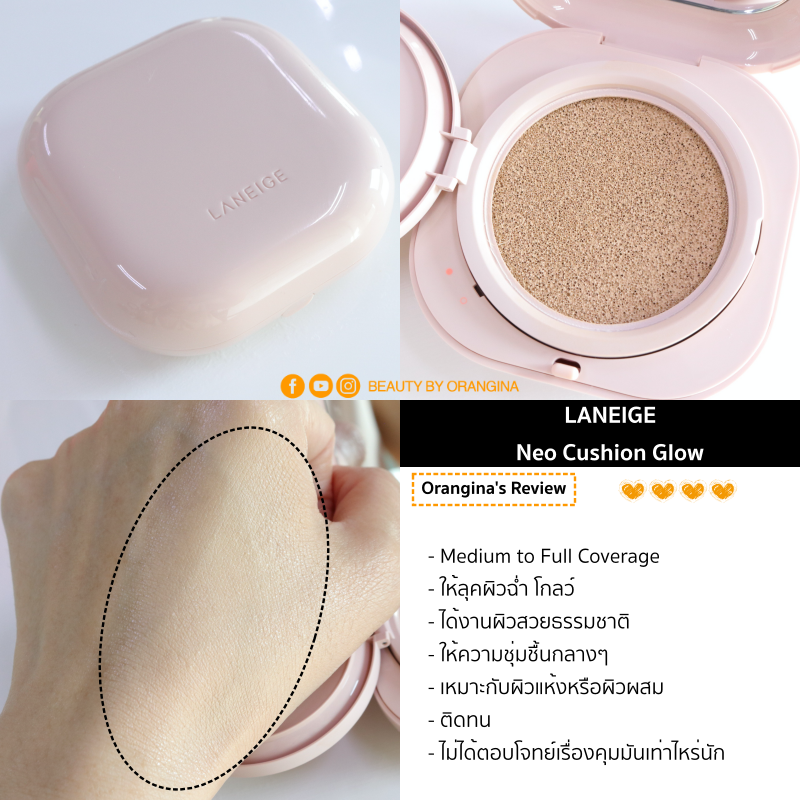 laneige neo cushion glow