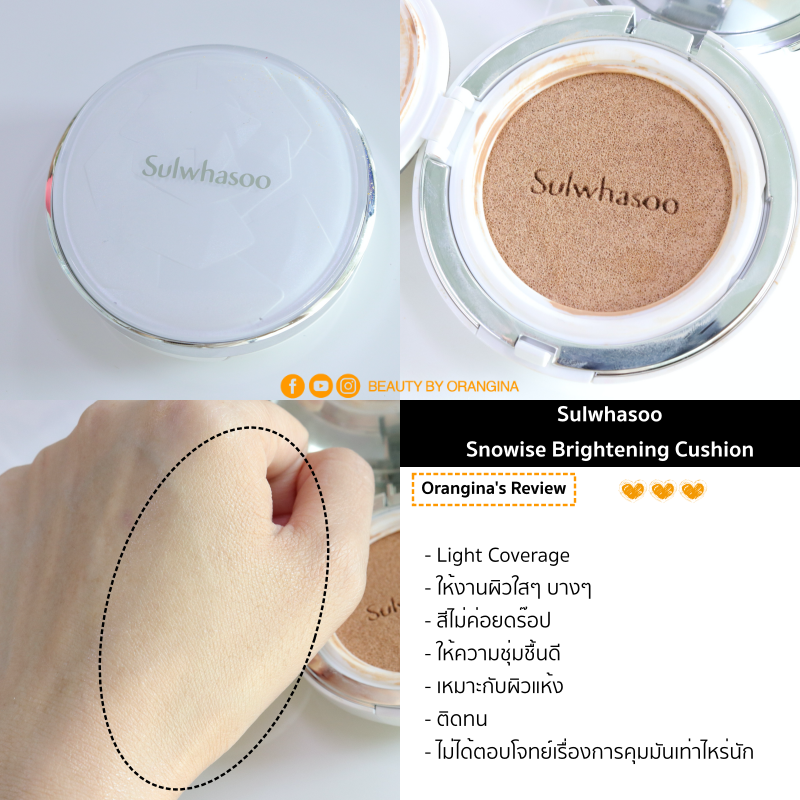 sulwhasoo cushion