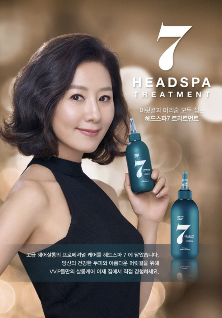 Headspa 7 All in one Premium Treatment