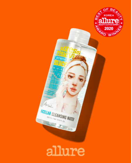 Ariul Stress Relieving Micellar Cleansing Water