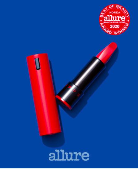 Jungsaemmool Lip-pression Shine