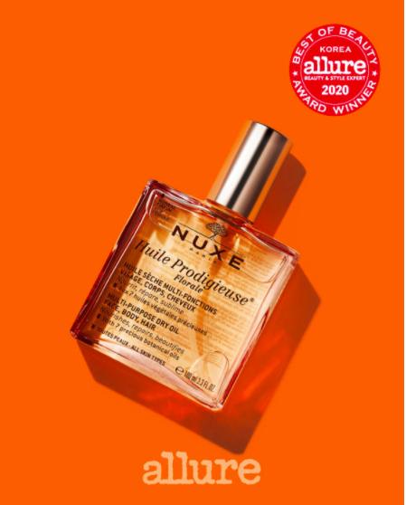 Nuxe Will Prodi Juice Multi Floral Oil