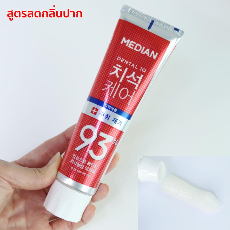 ยาสีฟัน Median สูตรลดกลิ่นปาก