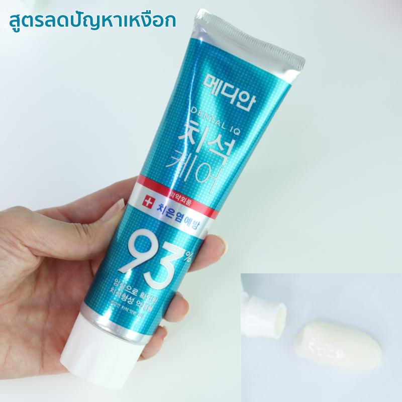 ยาสีฟัน Median สูตรรักษาเหงือก