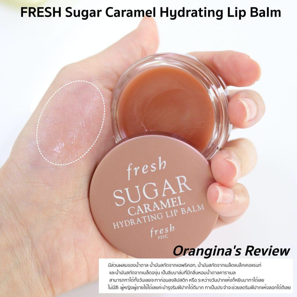 FRESH Sugar Caramel Hydrating Lip Balm