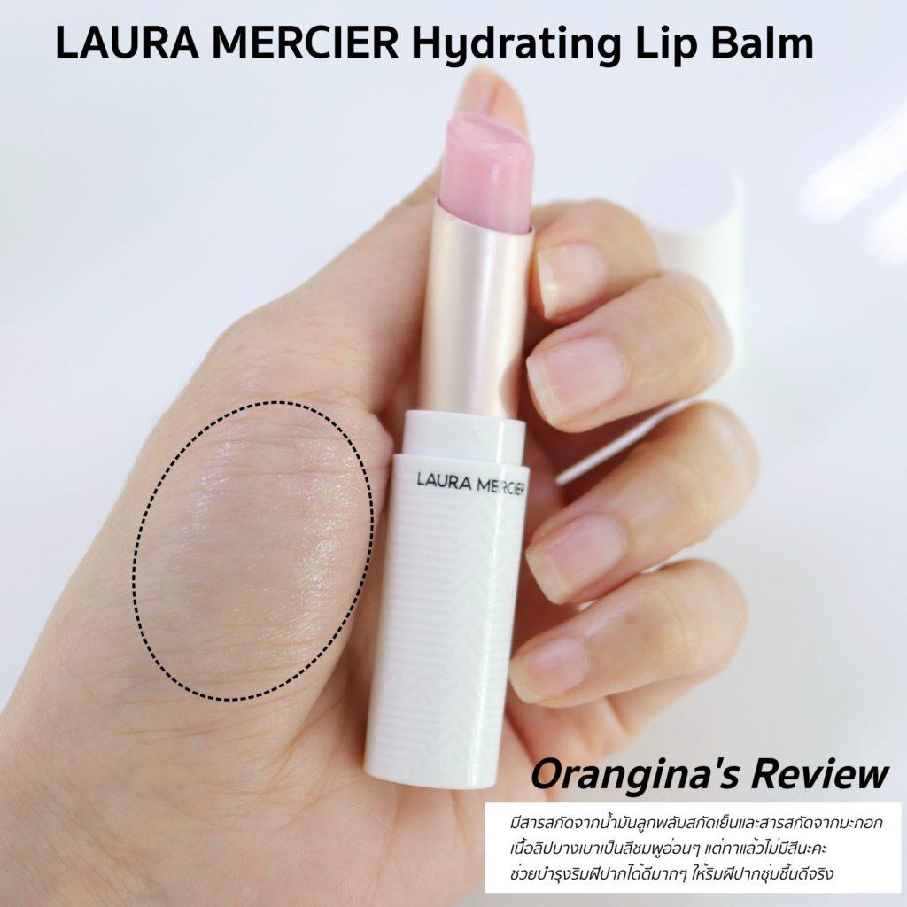 LAURA MERCIER Hydrating Lip Balm