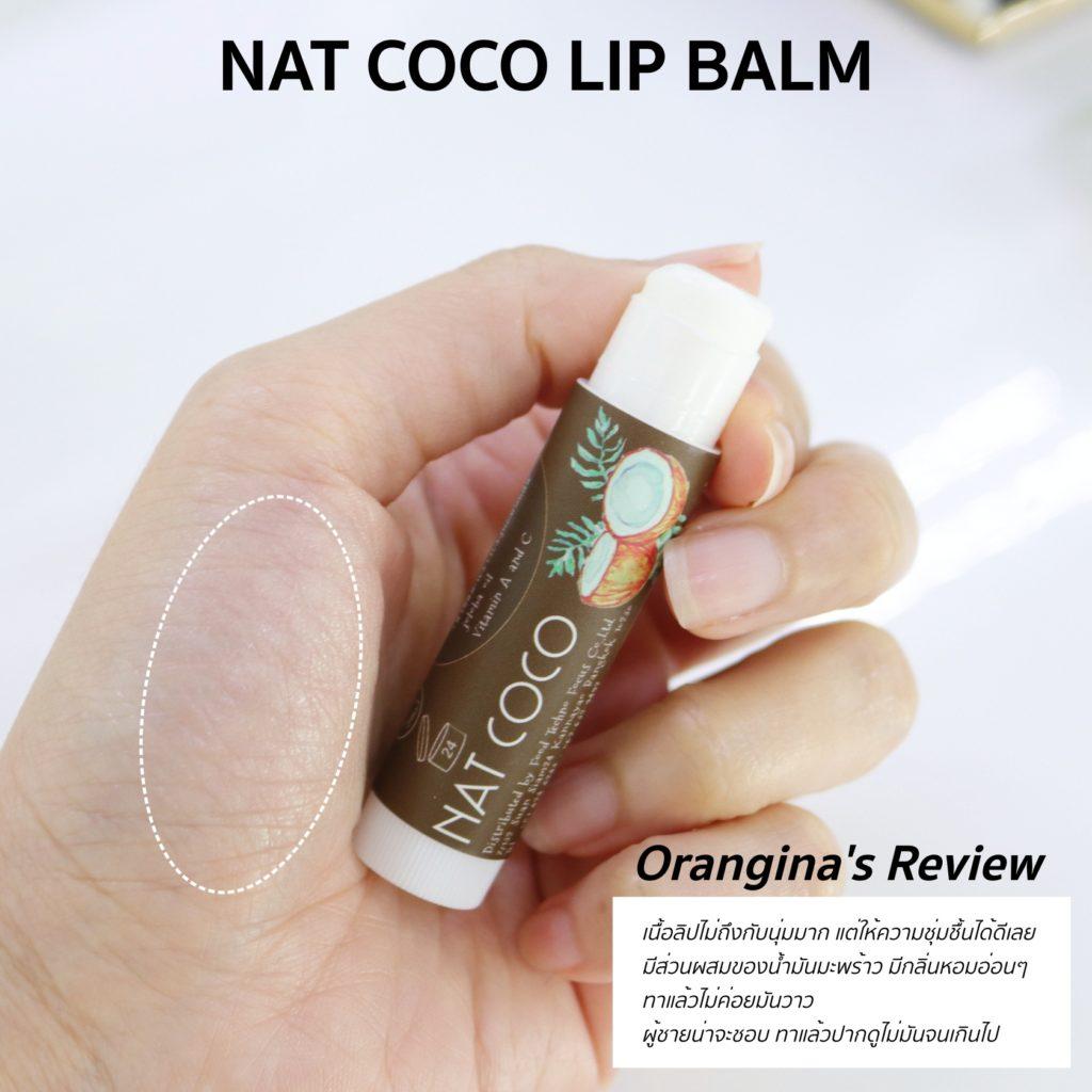 Nat Coco lip balm