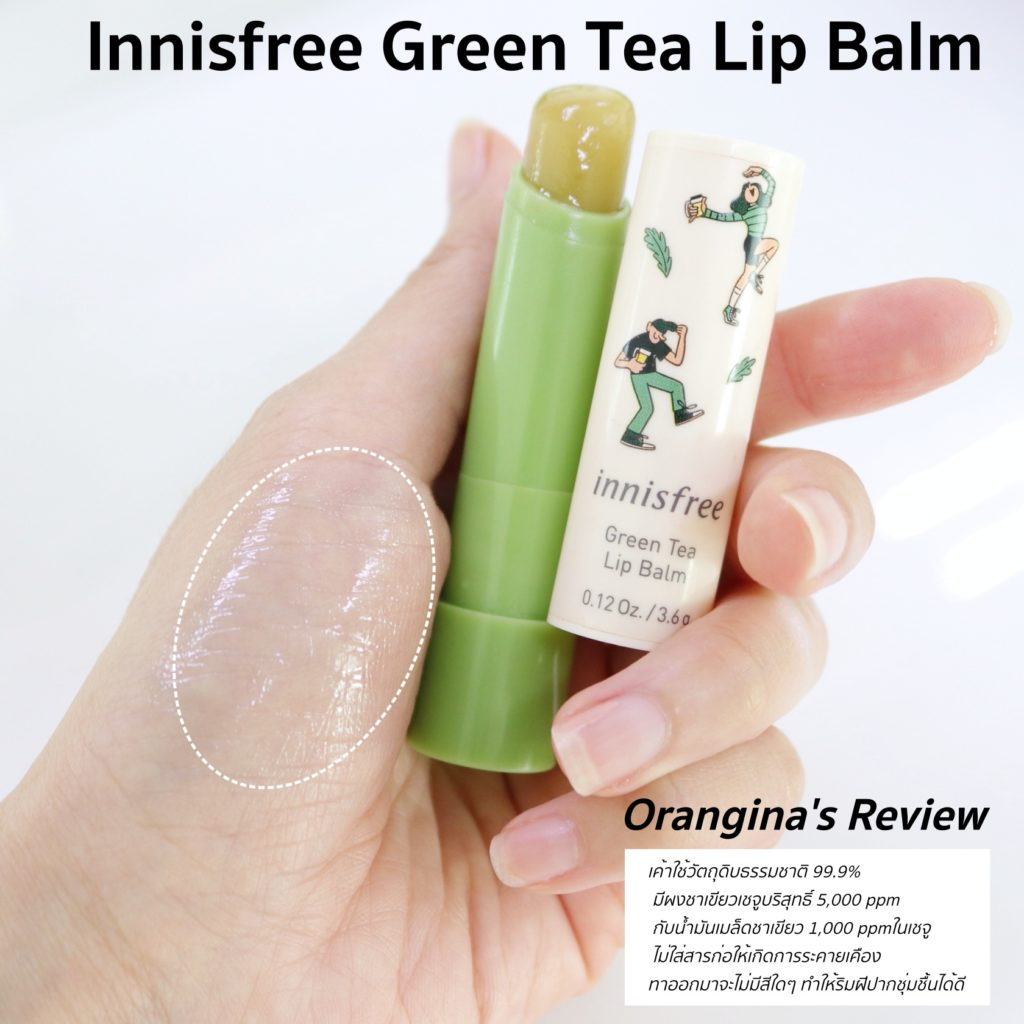 innisfree Green tea lip balm