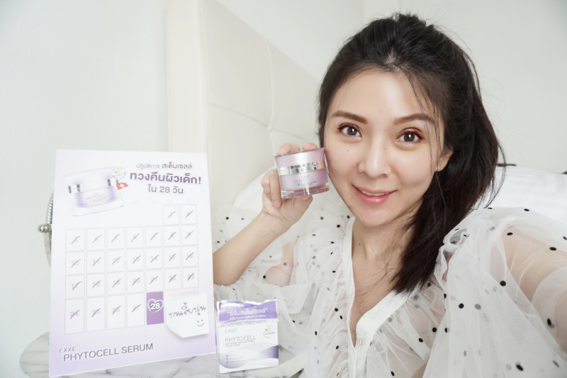 EXXE' Phytocell Anti-Aging And Whitening Facial Serum