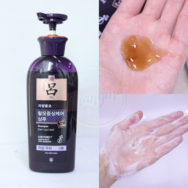 RYO Hairloss Care for Oily Scalp Shampoo
